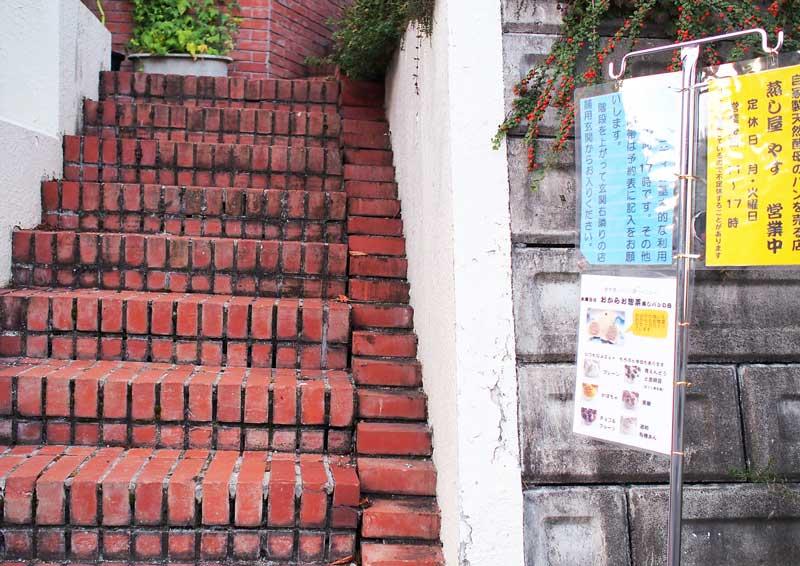この看板が目印 レンガ階段をトントンと・・・